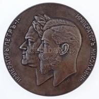 Orosz Birodalom 1910. 'I. Péter Cár - II. Miklós Cár / Észtország Oroszországhoz Csatolásának 200. évfordulója' Jelzetle - Zonder Classificatie