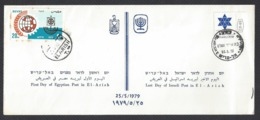 Egypt/Israel, El-Arish, 25.05.1979, Last Day Of Israeli Post & First Day Of Egyptian Post Cancels On Envelope - Poste