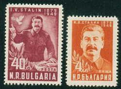 + 0766 Bulgaria 1949 Joseph V. Stalin **MNH / 70. Geburtstag Von Jossif W. Stalin / FAMOUS MEN And DOVE Bulgarie - 1945-59 República Popular