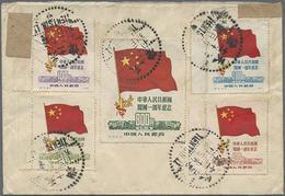 1950, 100-2000 $ Jahrestag Der Gründung Kpl. 1.Auflage Rs. Auf Brief Von Tientsin Nach Dresden - China