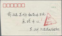 1983, Unfrankierter Brief Mit Rotem Dreieckstempel Mit Stern - China