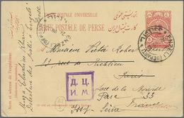 1915, 5 Ch. Rot, Bedarfskarte Von Enzeli Nach Frankreich - Iran