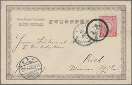1902, 4 Sen Rot Auf Ansichtskarte Von Nikko über Tokio Nach Kiel - Unclassified