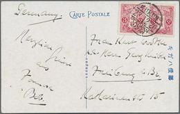 1920, 2x 3 Sen Rot Auf Ansichtskarte Aus Kurun/Taiwan Nach Freiburg - Unclassified