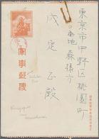 193?, Japan.Militärpost-Kartenbrief Aus Der Manschurei Mit Interessanter Reiterstaffel-Abbildung Innen, Heftklammer Rost - Unclassified