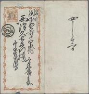 1874, 1/2 Sen Hellrotbraun, Bedarfstück - Unclassified