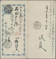 1874, 1 Sen Blau, Bedarfskarte Mit 4 Verschiedenen Stempeln - Unclassified