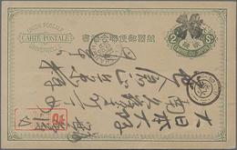 1889, 2 Sen Olivgrün, Saubere Bedarfskarte Ab Shanghai - Unclassified