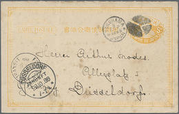 1888, 3 Sen Gelb, Bedarfskarte Ab Yokohama Mit Transitstempel Nach Düsseldorf, Leicht Fleckig - Unclassified