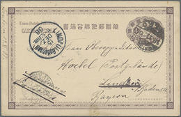1908, 4 Sen Lilabraun, Bedarfskarte Ab Tientsin Nach Lindau - Unclassified