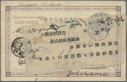 1903, 4 Sen Lilabraun, Bedarfskarte Aus Kobe An Eine Schiffadresse SMS Hansa In Yokohama Mit Jap. Weiterleitungs-Zettel - Unclassified