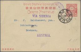 """1913, 4 Sen Rot, Bedarfskarte Aus Kyoto Mit Violettem Nebenstempel Tsuru.. Nach Österreich"""" - Unclassified"""