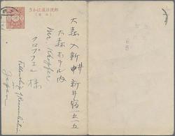 1910, 1 1/2  1 1/2 Sen Blaßrosa, Frageteil Mit Hektographiertem Inhalt Der F.O.R (fellowship Of Reconciliation)und Anhän - Unclassified