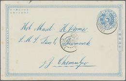 1908, 1 C. Blau Von Chemulpo An Einen Maat Auf Der SMS Fürst Bismarck - Korea (...-1945)