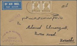 194?, Freimarken Von Indien 2x 1 A 3 P. (ohne Aufdruck) Auf LP-Geschäftsbrief Von Kuwait Nach Karachi - Kuwait