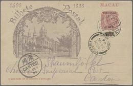 1903, 1 A. 2 Avo Bildpost-Ganzsache, Bedarfskarte Von Macau Nach Canton/China Gelaufen - Macau