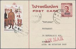 1982, 50 St. Überdruck A. 25 St. König Rot Mit ZuF Als LP-Bedarfskarte Von Bangkok Nach Bukarest - Thailand