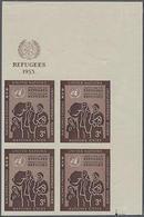 1953, 3 C. Flüchtlingsschutz Im Ungezähnten Re.ob. Eckrand-4er-Block Mit UNO-Emblem Im Oberrand, Gummiseitig übl. Roter  - Stamps
