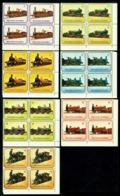 Equatorial Guinea 1978 Locomotive,Lokomotive,Train,Railway,Mi.Bl.1361,Blx4,MNH - Trains