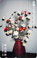 FLEUR - FLOWER - Télécarte Japon - Fleurs