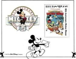 DISNEY BHUTAN 1989  MICKEY PLUTO - Disney