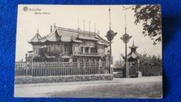 Bruxelles Musée Chinois Belgium - Altri