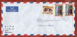 Luftpost, Tag Des Kindes U.a., Kabul Nach Mainz 1973 (80801) - Afghanistan