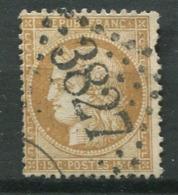 France Ob N° 55 - Ob GC 3827 - - 1849-1850 Cérès