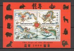B302 2000 NIUAFO'OU FAUNA LUNAR CALENDAR YEAR OF THE DRAGON !!! GOLD BL25 1BL MNH - Chinese New Year