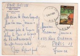 """Beau Timbre Yvert N° 634 """" Ressources Forestières """" Sur Cp , Carte , Postcard  Du 12/03/1985 ( Plis D'angles De La Carte - Zentralafrik. Republik"""
