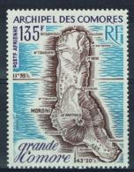 French Comoros, Map Of Grande Comore Island, 1973, MNH VF airmail - Isla Comoro (1950-1975)
