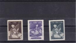 Iran 1958  SC#1130-32  MNH - Iran