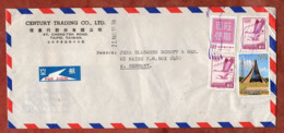 Luftpost, Luce-Kapelle U.a., Taipei Nach Mainz 1974 (80805) - Briefe U. Dokumente