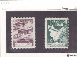 Iran 1958  SC#1103-4  MNH - Iran