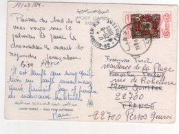 Beau Timbre Sur Cp , Carte , Postcard Du 21/08/1989 - Égypte