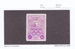 Iran 1956  SC#1047  MNH - Iran
