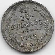 Russie - 10 Kopeks 1915 - Argent - Russie
