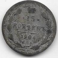 Russie - 15 Kopeks 1904 - Argent - Russie
