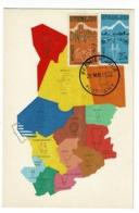 République Du Tchad - Carte Premier Jour, Illustrée, Contour Des Disticts Composants Le Tchad, Oblitération Premier Jour - Chad (1960-...)