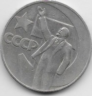Russie - 1 Rouble - 1967 - Rusia