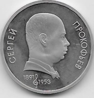 Russie - 1 Rouble - 1991 - SUP - Rusia