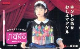 FEMME - BD - DESSIN - MANGA - PUBLICITE - PUB - COMICS - MANGA - Télécarte Japon - Werbung