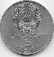 Russie - 5 Roubles - 1990 - SUP - Rusland