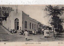TUNISIE TEBOURSOUK LA POSTE - Tunisia
