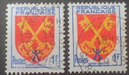 R1949/1226 - 1955 - BLASON Du COMTAT VENAISSIN - N°1047 ☉ - VARIETE ➤➤➤ Plus Grosses Clefs Sur Un Timbre - France