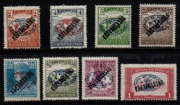 N090.-. HUNGARY - 1919 - SC#: 2N33 // 2N51 - FIRST DEBRECEN ISSUE. MH -SOME INVERTED-SOLD AS IS - Debreczin