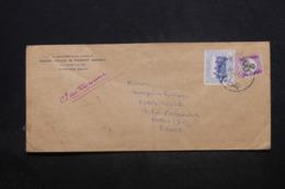 SOUDAN - Enveloppe Commerciale De Khartoum Pour Paris En 1954, Affranchissement Plaisant - L 44334 - Soudan (1954-...)