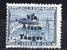 Sello Nº NE9  Tanger - Maroc Espagnol