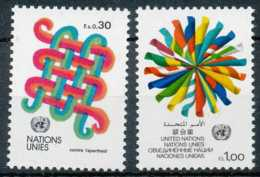 [64561]SUP//**/Mnh-c:2e-N° 103/04, Série Courante, Symboles, <Cotre L'apartheid>, << Nations Unies >> - Unused Stamps