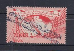 Jemen Königreich 1964 Freimarke Mit Aufdruck, Mi.-Nr. 85 **  - Yemen